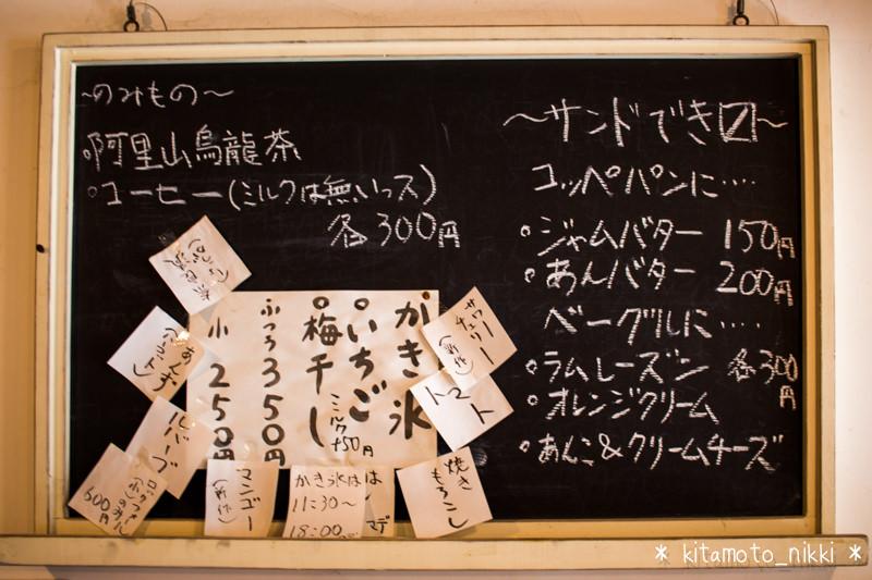 IMG_3077-suigyoku-do