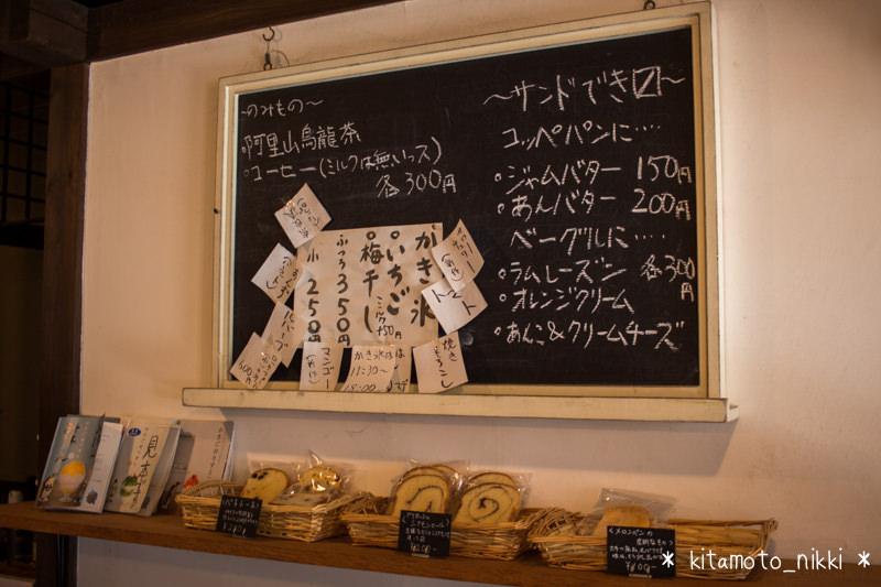 IMG_3079-suigyoku-do