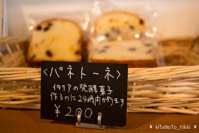 IMG_3083-suigyoku-do