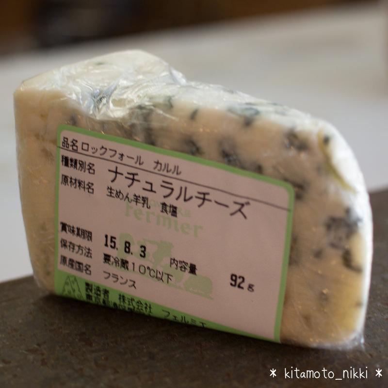 IMG_3085-suigyoku-do
