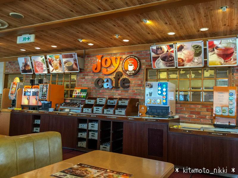 IMG_2151-joyfull