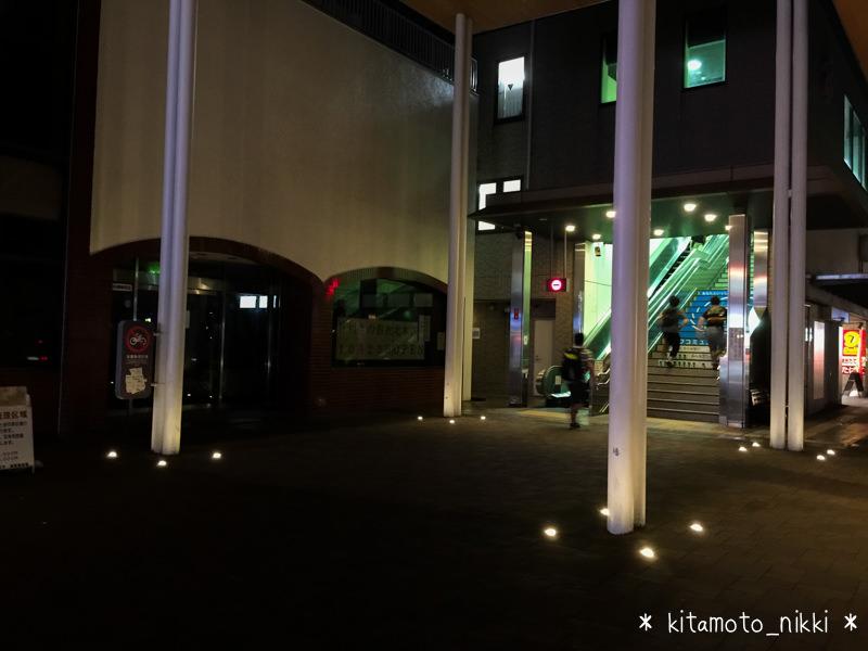 居酒屋「目利きの銀次 北本店」10月23日OPEN【奥沢書店跡地】
