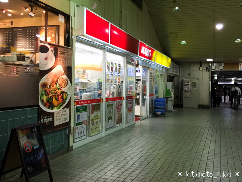 IMG_3418-lunchpassport-ageo-4