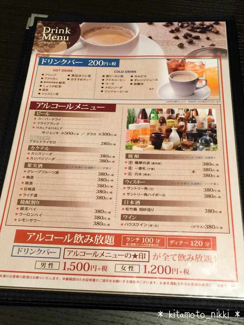 IMG_9739-shabuyo