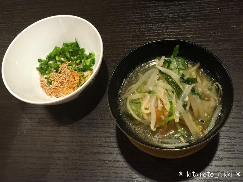 IMG_9798-shabuyo
