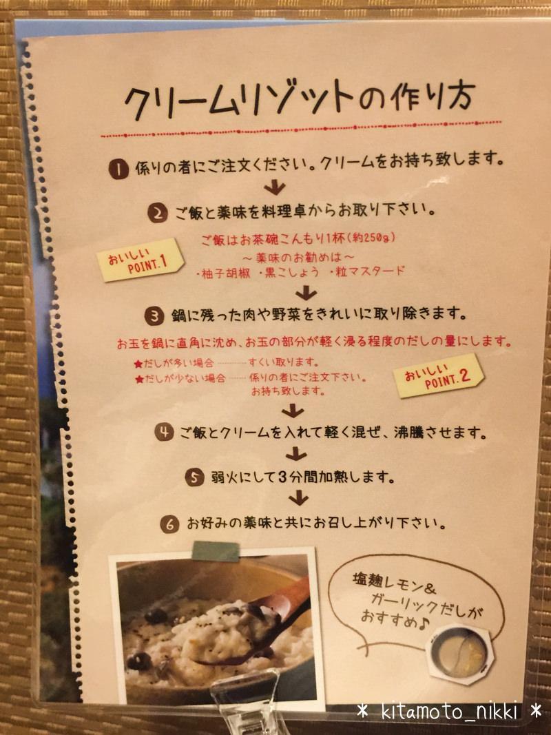 IMG_9803-shabuyo