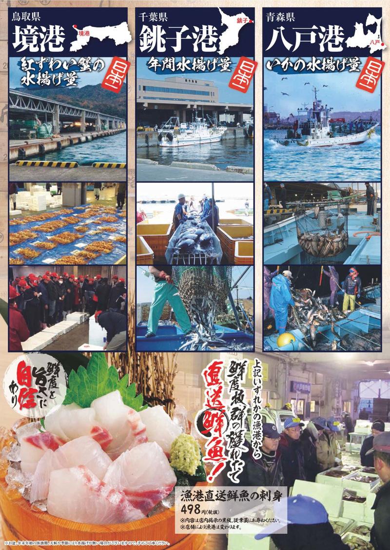 ginji-201509-grand-page02