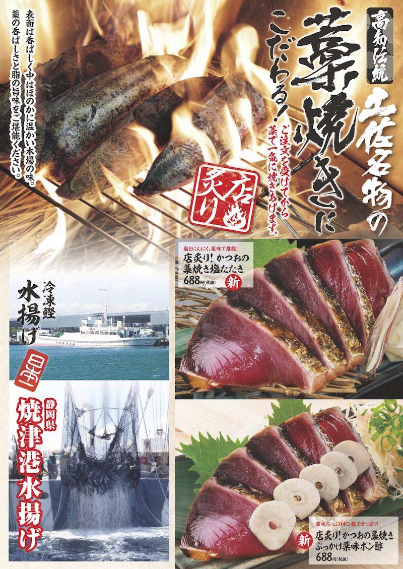 mekiki-grand_05