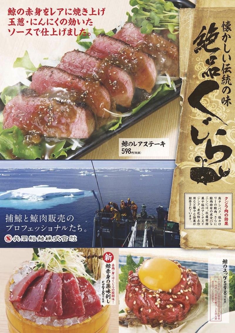 mekiki-grand_07