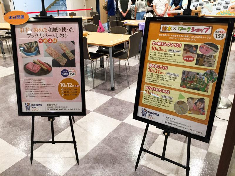 IMG_6213-okegawa-mine