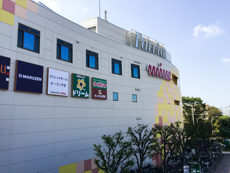 IMG_6226-okegawa-mine