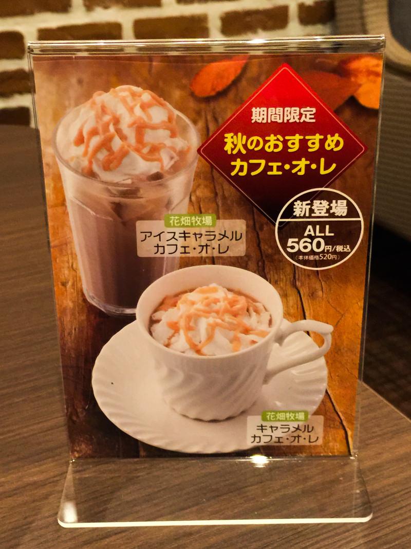 IMG_7005-takakuramachi-coffee