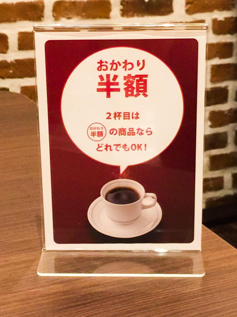 IMG_7006-takakuramachi-coffee