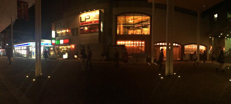 【速報】あのメロンパン専門店が北本に!? メロン・ド・パーネ北本店 11月8日オープン