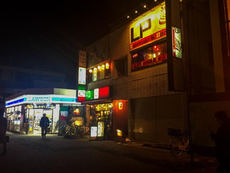 IMG_7270-melon-de-pane-kitamoto