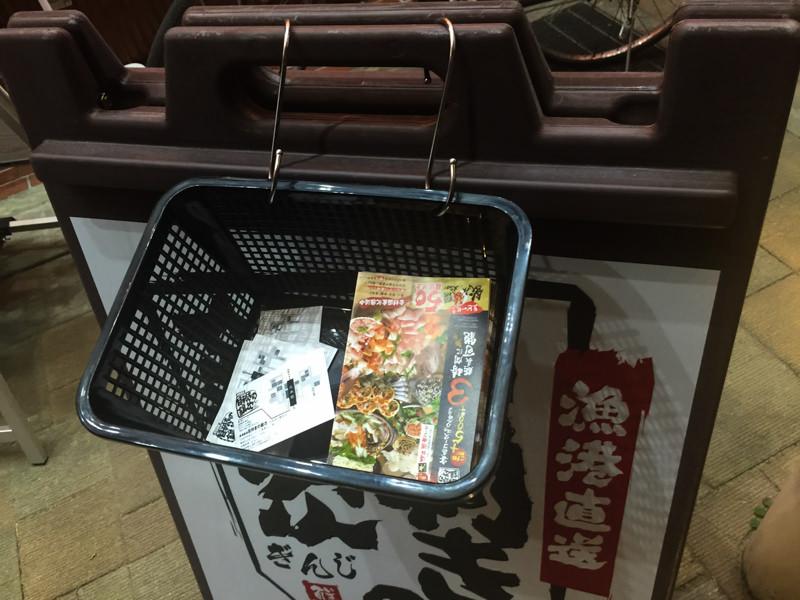 IMG_7845-mekiki-ginji