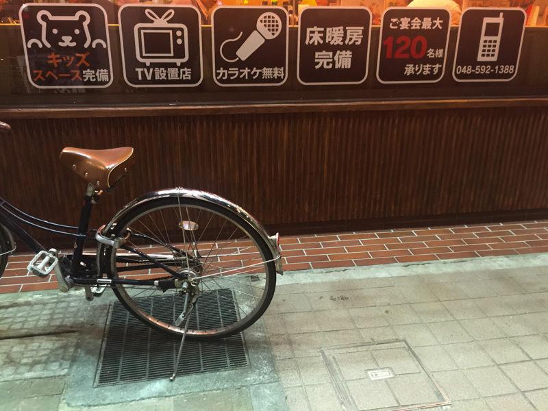 IMG_7857-mekiki-ginji