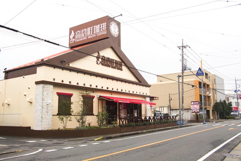 IMG_8402-takakura-machi-coffee-ageo