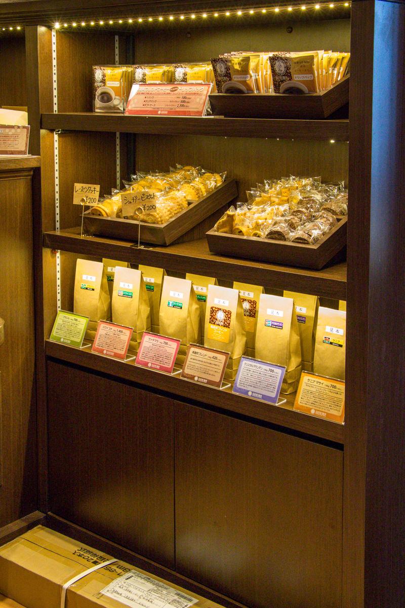 IMG_8433-takakura-machi-coffee-ageo