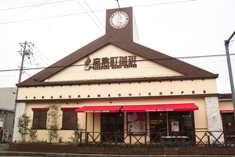IMG_8520-takakura-machi-coffee-ageo