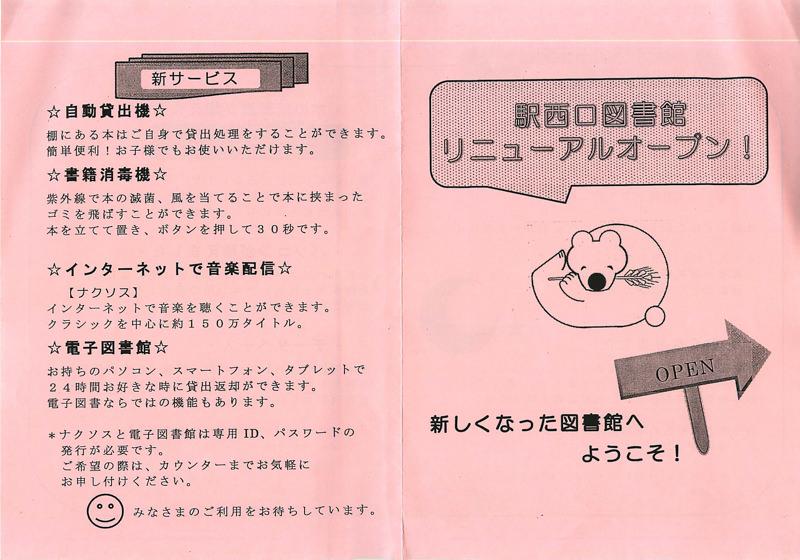 SS_20151012_01_003-okegawa-mine