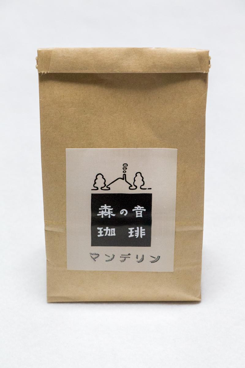 IMG_8757-morinone-cacao-labo-3
