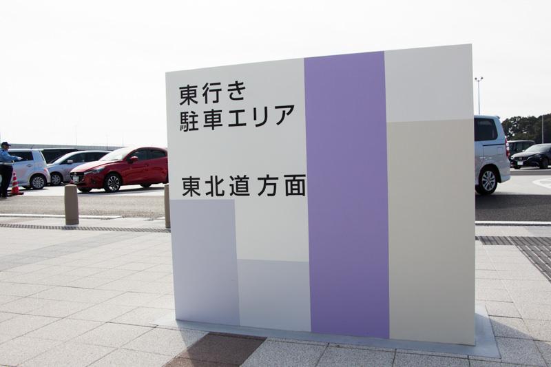 IMG_9595-shobu-pa