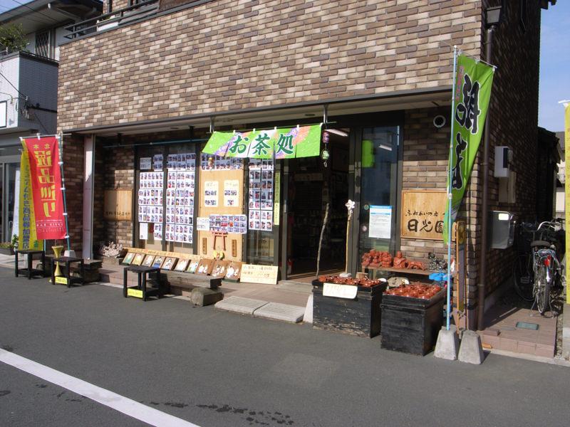 R0013632-kitamoto-snap-20151107-2