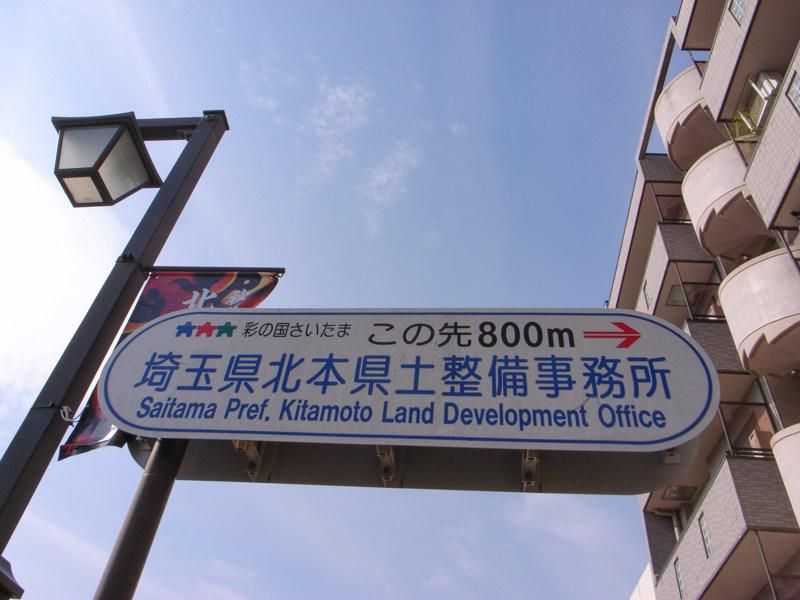 R0013647-kitamoto-snap-20151107-2