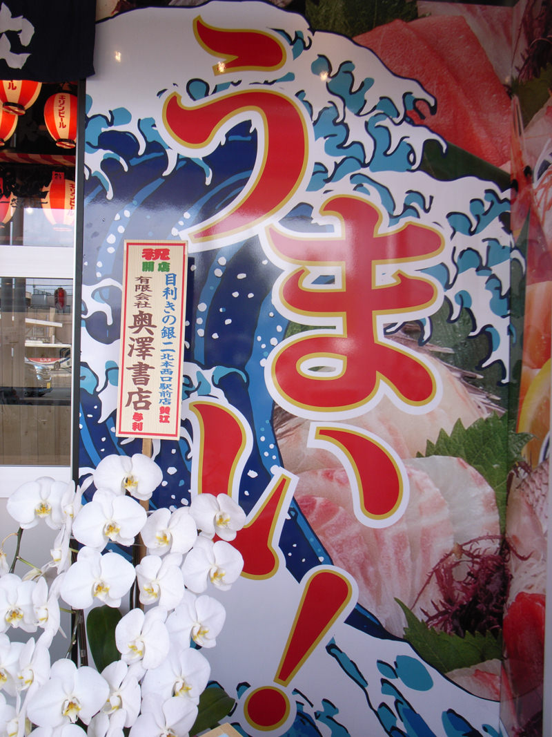 R0013693-kitamoto-snap-20151107-1