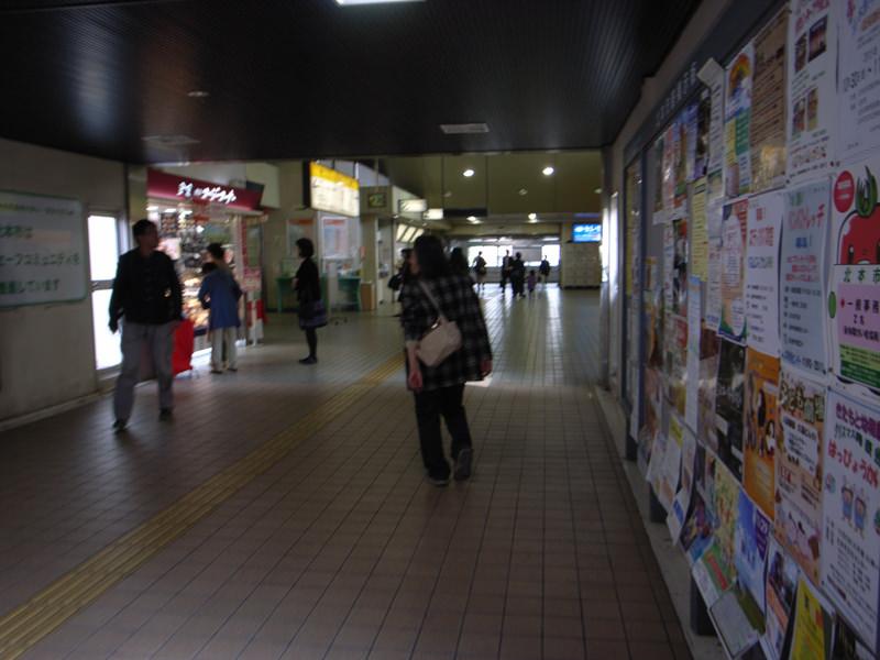 R0013700-kitamoto-snap-20151107-3