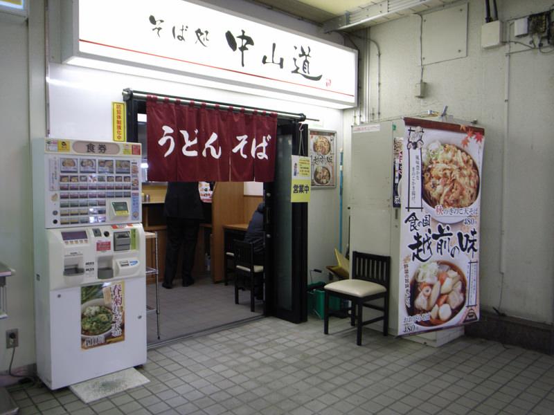 R0013701-kitamoto-snap-20151107-3