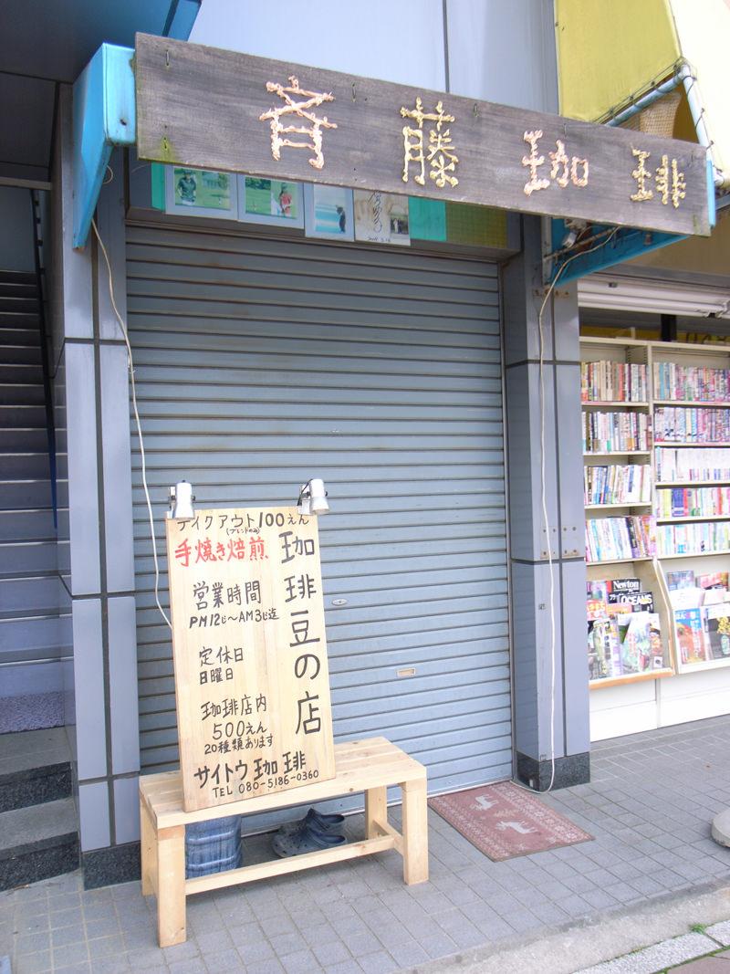 R0013708-kitamoto-snap-20151107-2