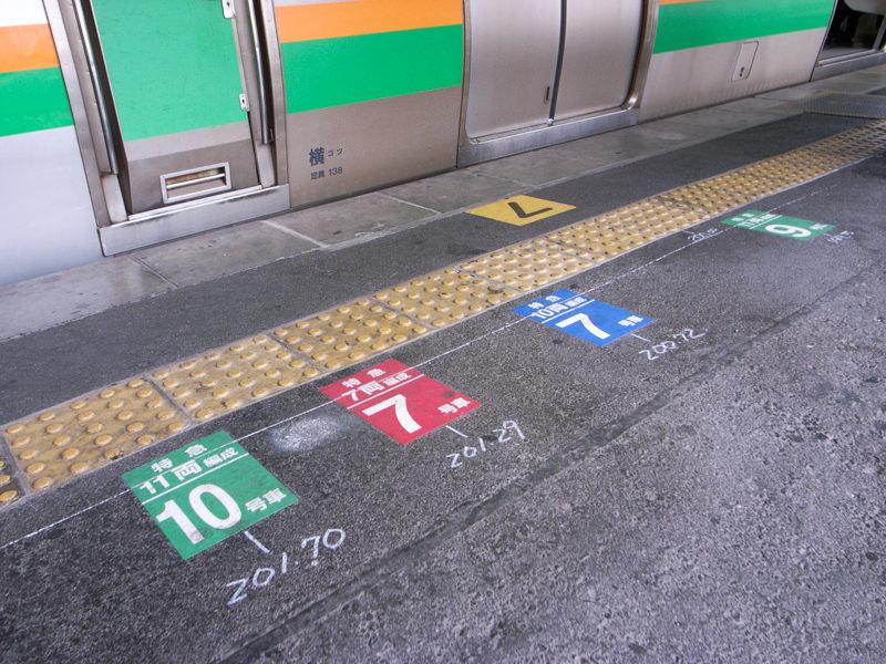 R0013743-okegawa-snap-1
