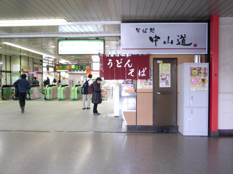 R0013877-okegawa-snap-1