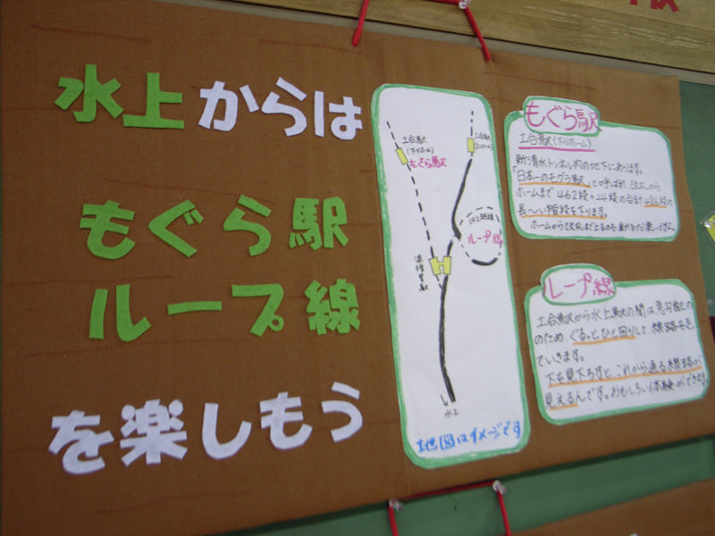 R0013992-okegawa-snap-1
