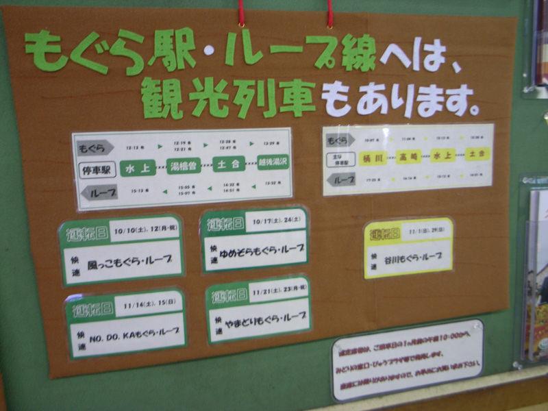 R0013993-okegawa-snap-1