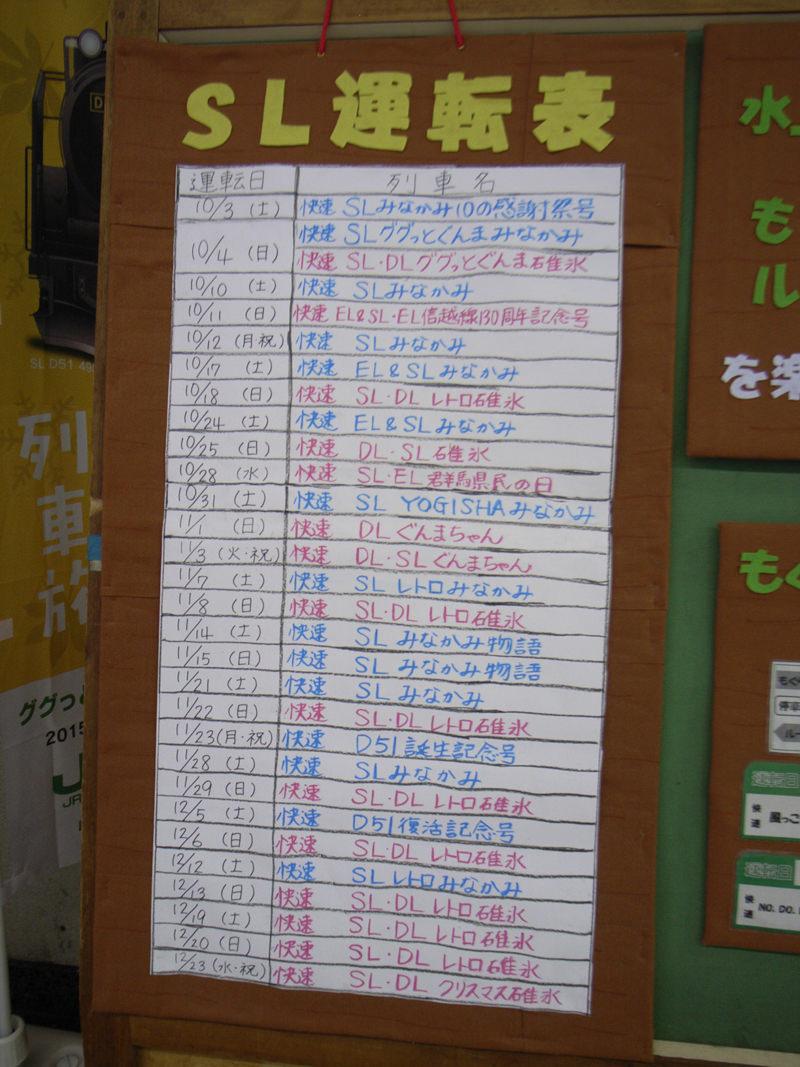 R0013994-okegawa-snap-1
