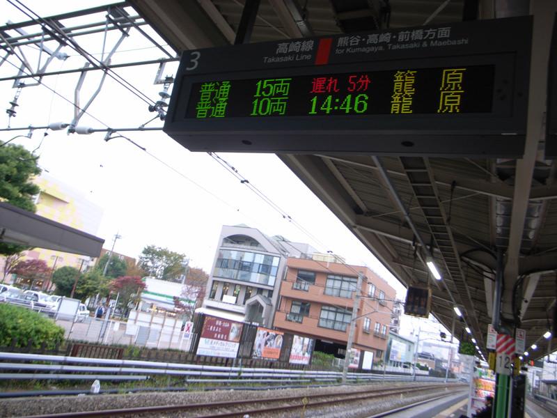 R0014000-okegawa-snap-1