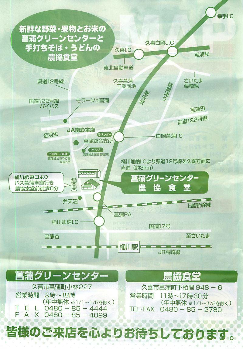 SS_20151101_01_001-shobu-pa