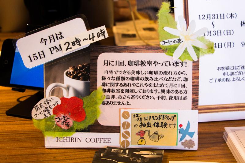 IMG_3502-ichirin-kitamoto-tomato-curry