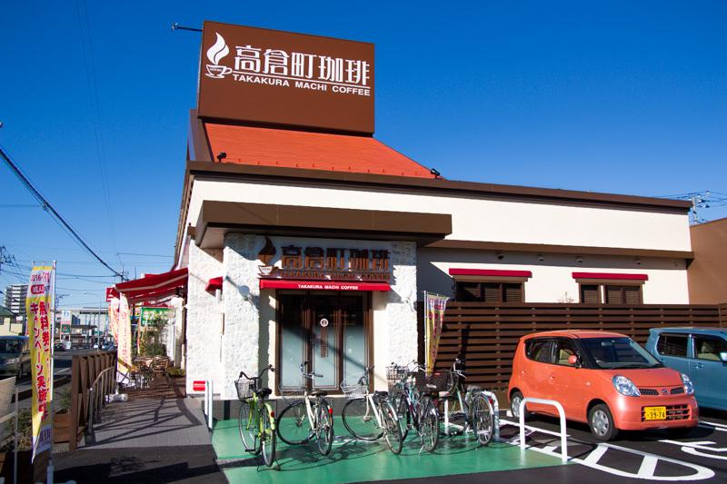 IMG_6498-takakuramachi-coffee