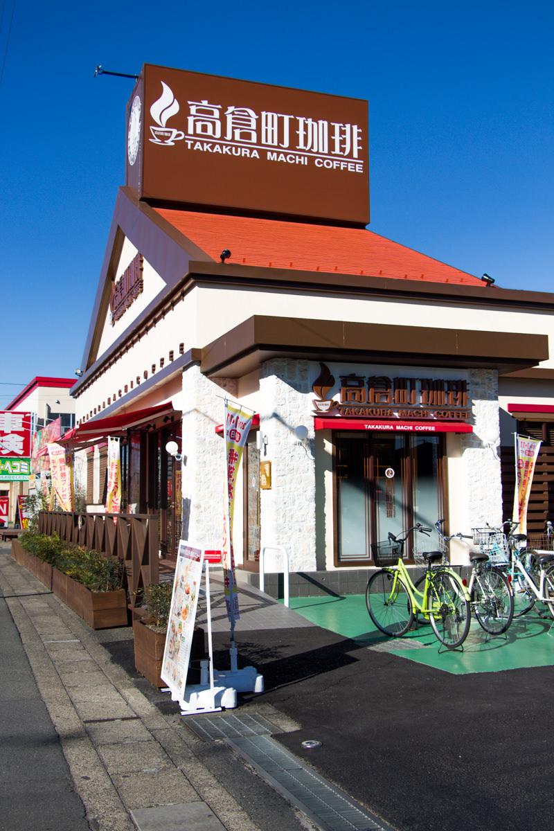 IMG_6504-takakuramachi-coffee