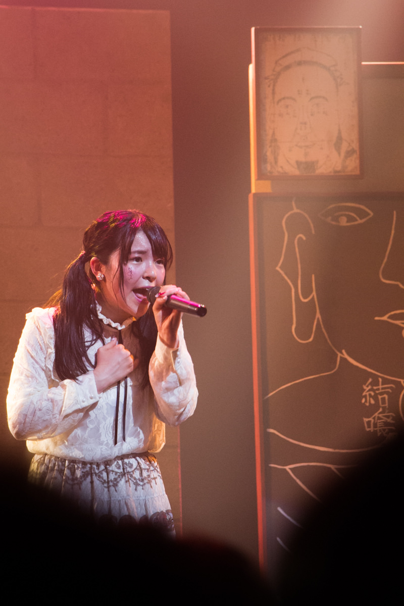 IMG_0114-starmarie-20160218-hichan