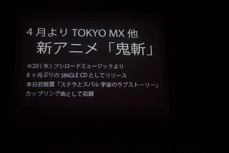IMG_0133-starmarie-20160218-kokuchi