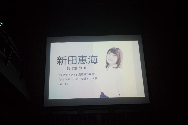 IMG_0143-starmarie-20160218-kokuchi