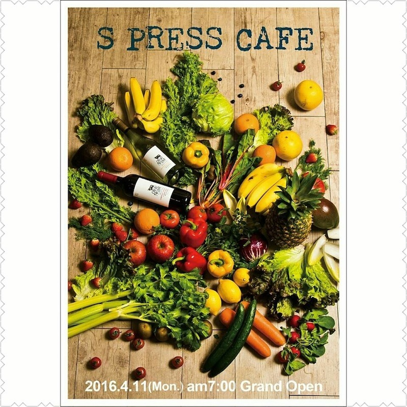 【新店情報】「S PRESS CAFE(エスプレスカフェ)」武蔵浦和駅前に4月11日オープン!