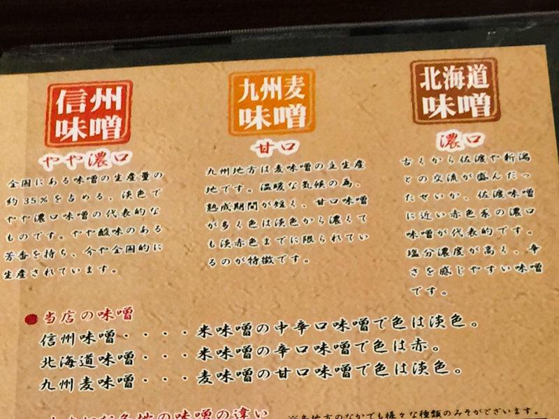 IMG_0035-tadokoro-shoten-2