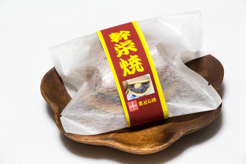 IMG_1270-kashou-kanei