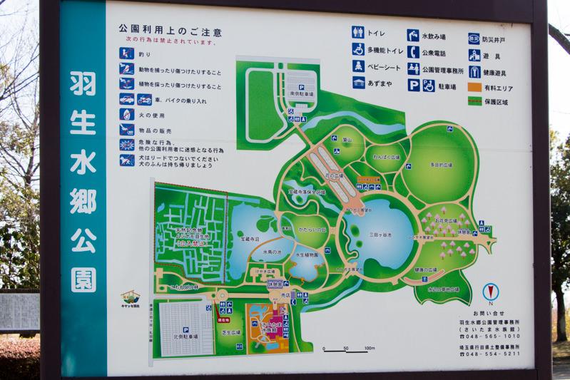IMG_1743-saitama-suizokukan-2